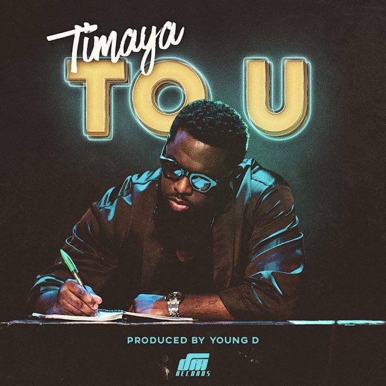 Timaya – To U (Prod. by Yound D)
